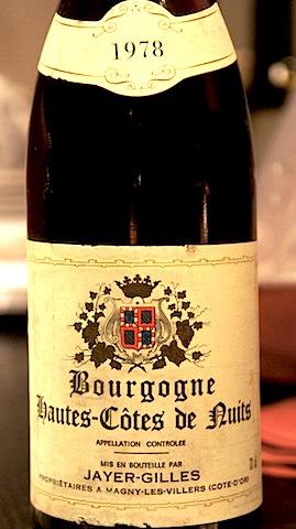 本日のグラスワイン&もろもろ_a0114049_16522813.jpg