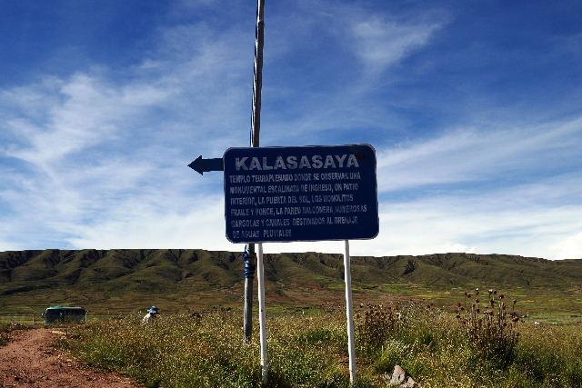 ボリビアの旅(42) 【世界遺産】 ティワナク遺跡 TIWANAKU_c0011649_0224780.jpg