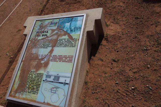 ボリビアの旅(42) 【世界遺産】 ティワナク遺跡 TIWANAKU_c0011649_0415066.jpg