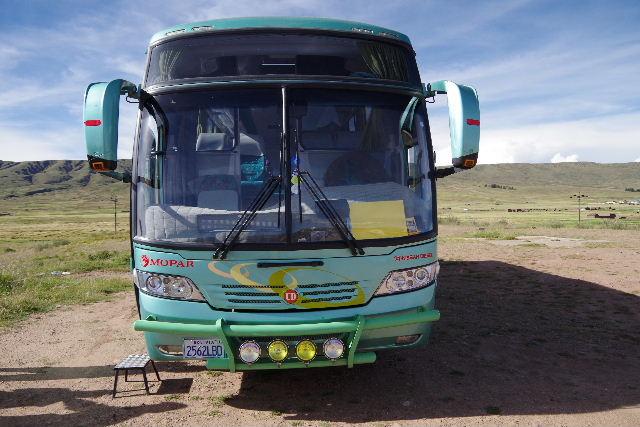 ボリビアの旅(42) 【世界遺産】 ティワナク遺跡 TIWANAKU_c0011649_23333542.jpg