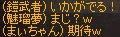 a0201367_22502854.jpg