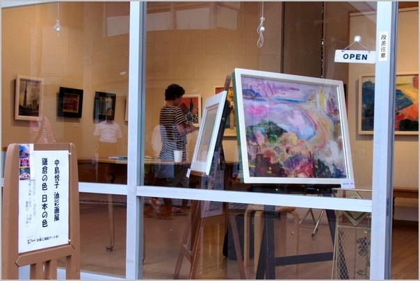 中島悦子 油彩画展に行く。_a0086270_2082533.jpg