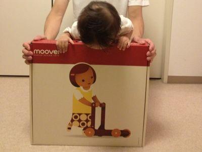 moover baby walker_e0014773_12472057.jpg