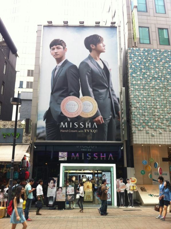 韓国へ_d0251580_17372913.jpg