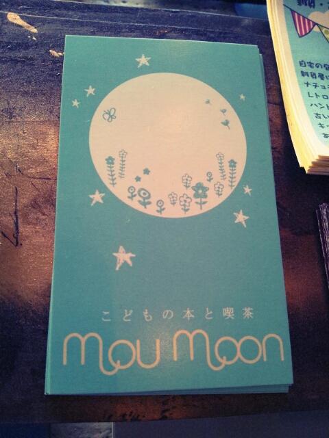 nillさん納品と青い家出発とMikoさん納品とひばりのおさんぽ道とmou moonさんと夜間窓口_c0246783_19173473.jpg