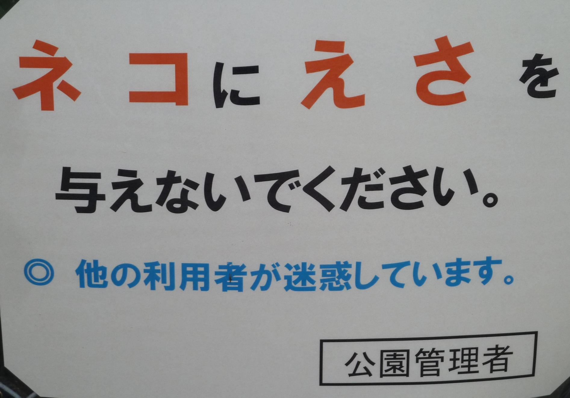 f0166694_2239319.jpg