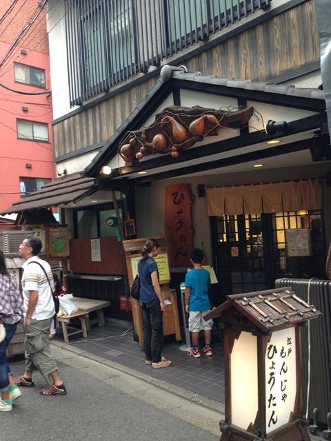東京での幸せ時間(^^♪_a0213806_23304659.jpg
