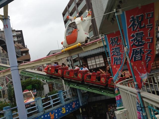 東京での幸せ時間(^^♪_a0213806_23371530.jpg