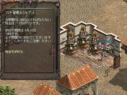 b0056117_726331.jpg