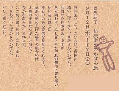 d0182119_19435774.jpg