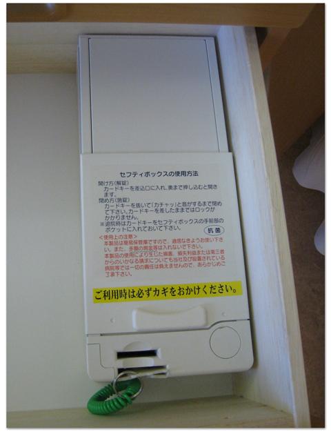 d0210324_7414545.jpg