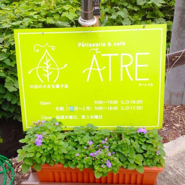 cafe  ATRE(アートゥル)_e0292546_22103238.jpg