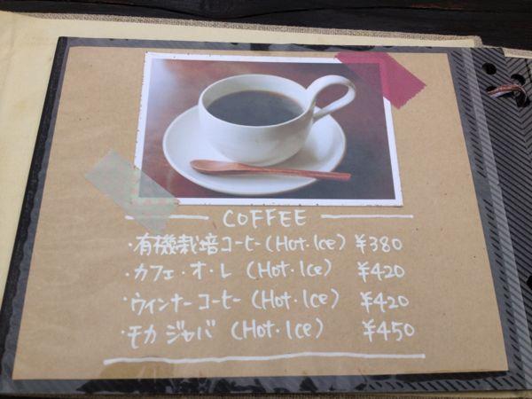 cafe  ATRE(アートゥル)_e0292546_22104260.jpg