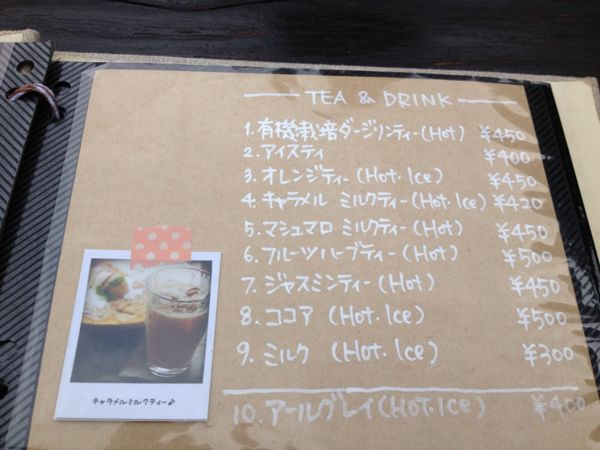 cafe  ATRE(アートゥル)_e0292546_22104376.jpg