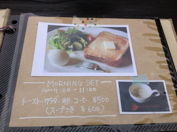 cafe  ATRE(アートゥル)_e0292546_22104458.jpg