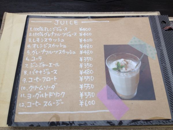 cafe  ATRE(アートゥル)_e0292546_22104569.jpg