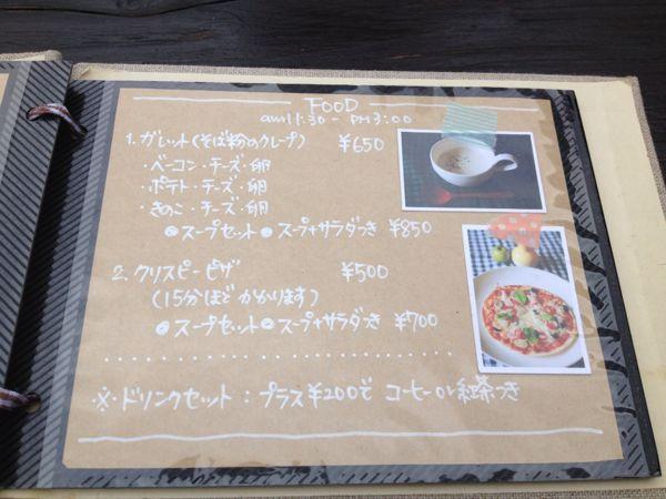 cafe  ATRE(アートゥル)_e0292546_22104783.jpg