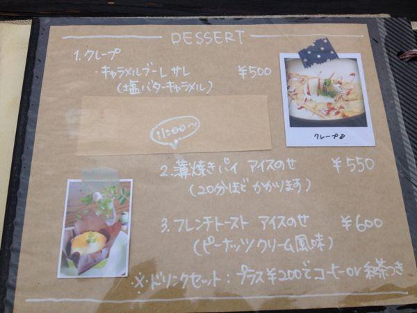 cafe  ATRE(アートゥル)_e0292546_22104812.jpg