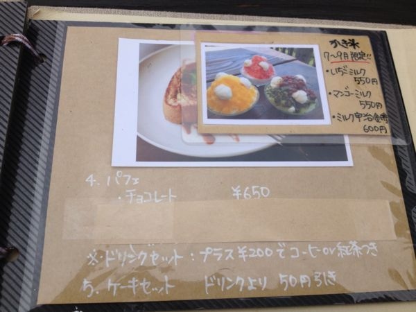 cafe  ATRE(アートゥル)_e0292546_22104970.jpg
