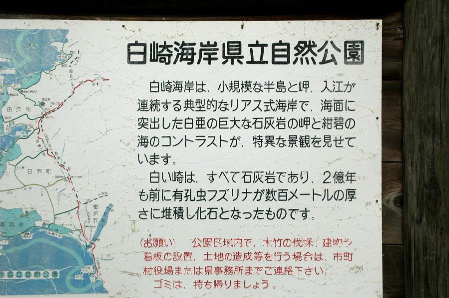 名勝・観光地_b0093754_23184470.jpg