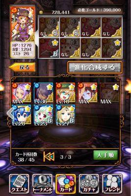 e0045864_0263698.jpg