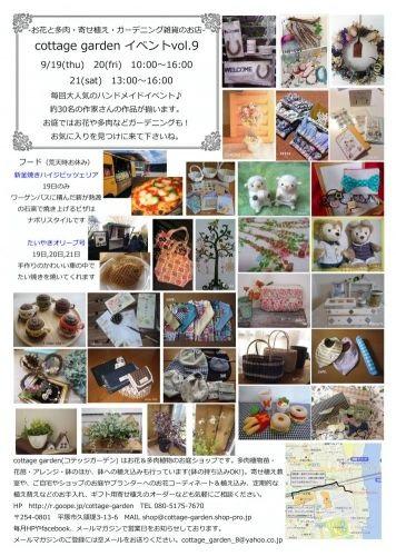 f0233869_754867.jpg