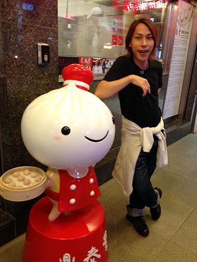 台湾Machikon_e0146373_2244100.jpg