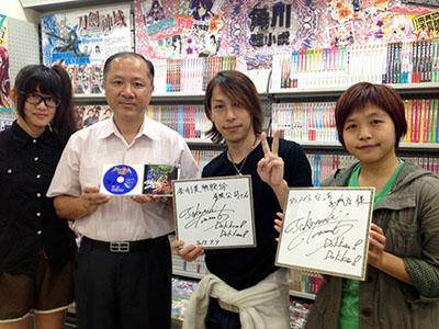 アニメイト台湾店_e0146373_55057100.jpg