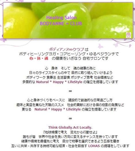 b0078675_9184168.jpg