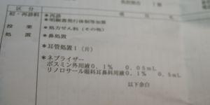 b0097482_22573592.jpg
