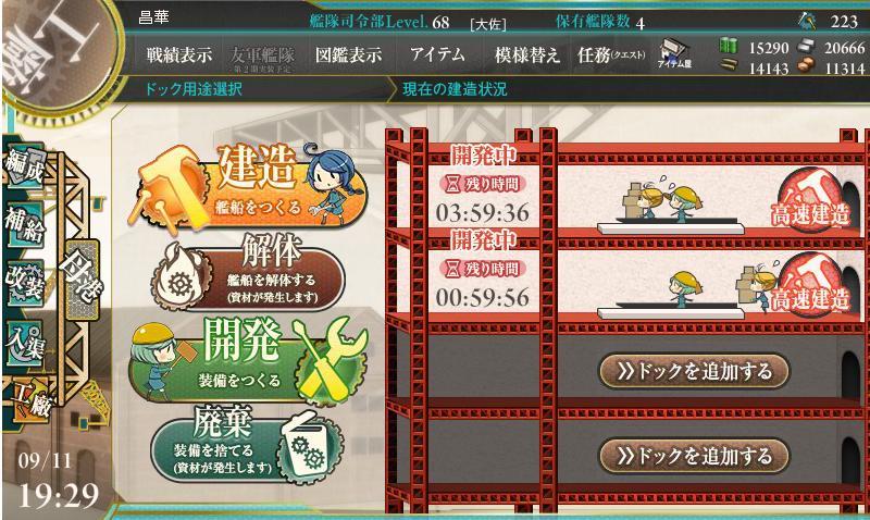 d0079588_214486.jpg