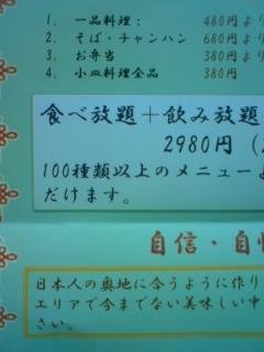 a0028409_1558266.jpg