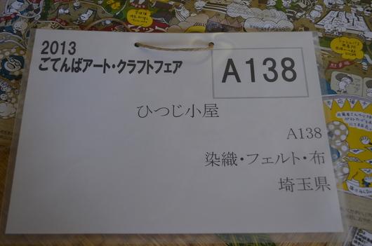 e0261315_1334565.jpg