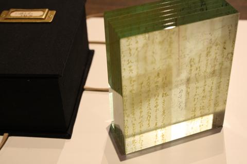 松原幸子ガラス展 Dへの手紙  「手紙」6作品_a0260022_20254214.jpg