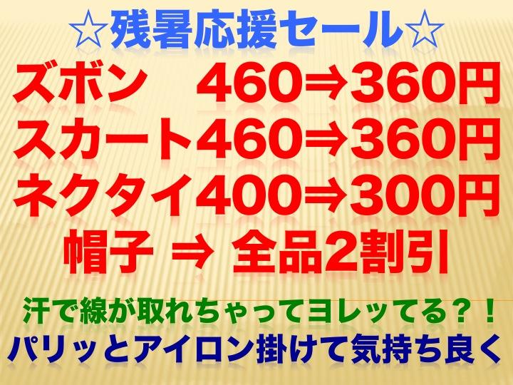 今週のお花とセール情報_a0200423_1153178.jpg