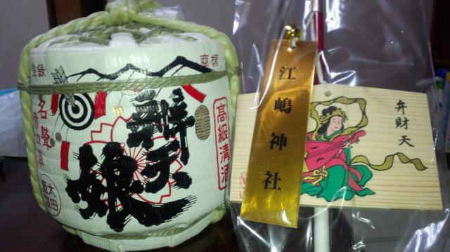 【 弁天大祭 】_f0101226_123599.jpg