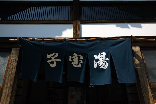 江戸東京たてもの園(1)_b0175635_23302746.jpg