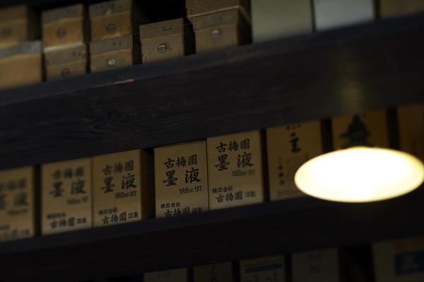 江戸東京たてもの園(2)_b0175635_23484940.jpg