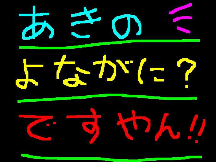 f0056935_19272093.jpg