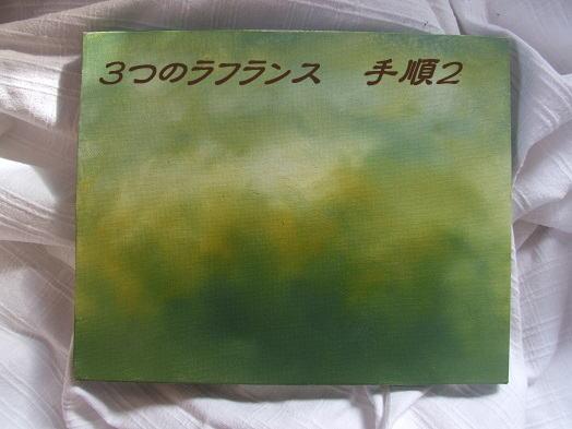 b0089338_19574011.jpg