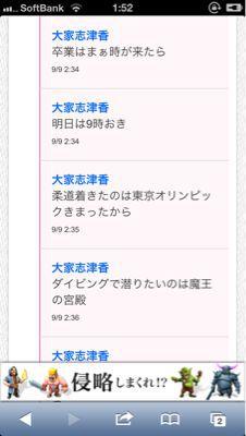 しちゃんかく語りき!_b0136045_0455239.jpg