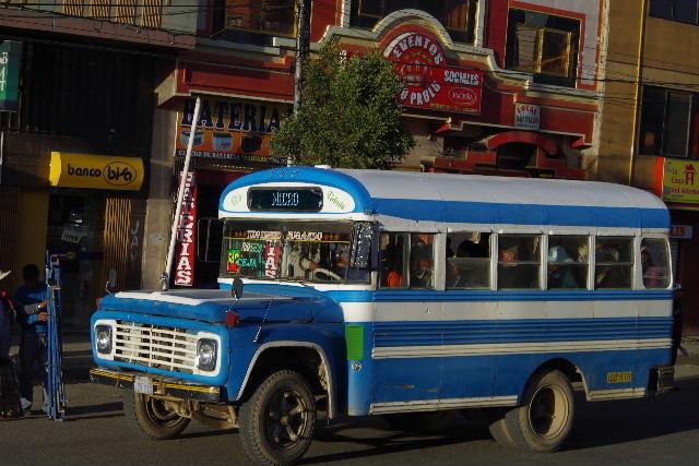ボリビアの旅(44) ラパスのホテル・エウロパ EUROPAへ_c0011649_2317949.jpg