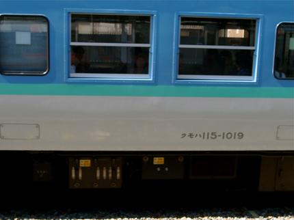 2013年9月『奥信州 幻のキノコ旅』【1】_e0071652_11453520.jpg