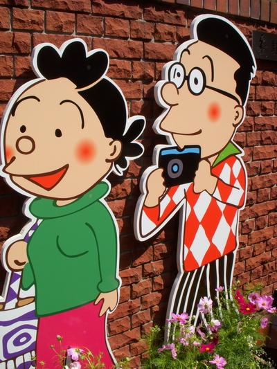 長谷川町子美術館...秋の装い。。。_a0229658_1773192.jpg