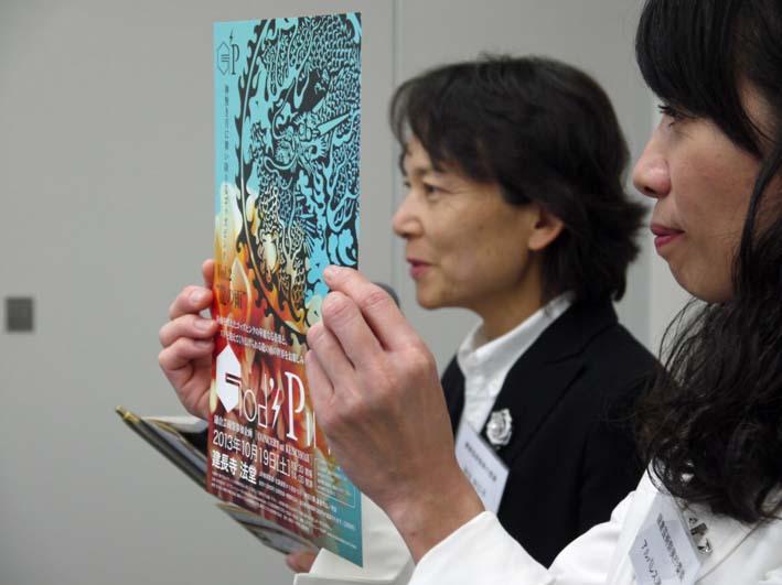 第8回鎌倉芸術祭 オープニングレセプション:2013・9・12_c0014967_22334545.jpg