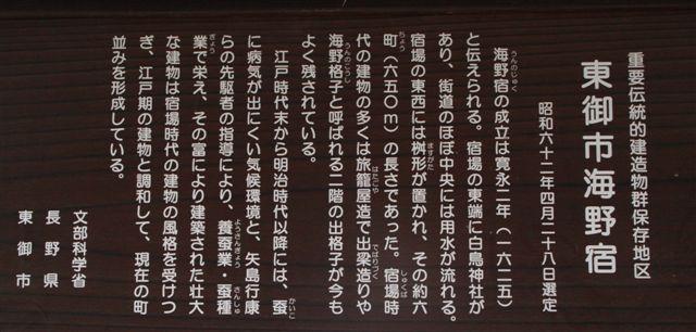 b0074469_20572640.jpg
