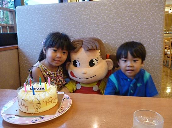 emily 6 Year old girl !_c0023278_1019242.jpg