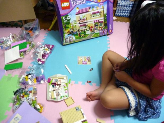 emily 6 Year old girl !_c0023278_10241748.jpg