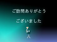 スパークリング花火_e0305388_11434563.jpg
