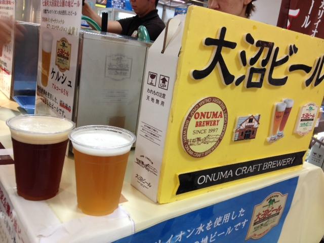梅田で物産展巡り。_a0050302_13485282.jpg